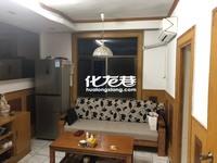出售勤业新村附近日杂宿舍2室2厅1卫71平米73万