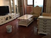 荆川公园旁 上书房 3房2厅 豪华装修 3000元/月