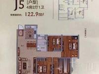首付17万买四房御东国际南京湾句容南京的又一个昆山