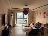 广化桥 鹏欣丽都 繁华地带 品质小区 三室两卫两房朝南有钥匙