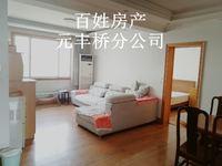 24中 新元丰苑 桃园公寓 元丰宜家旁 两室两厅