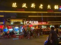 清潭西路,荆川公园西,上书房对面,沿街商铺1100平方位置佳整租面议