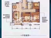 出租中海凤凰熙岸观园3室2厅1卫90平米1000元/月住宅