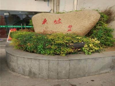 香梅花园旁 东坡雅居 靠近东坡公园 红梅公园 位置好配套成熟