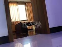 出售新魏花园3室2厅2卫120平米100万住宅