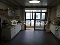 香江华廷旁银河湾花园 三房两厅两卫 精装修拎包可住看房方便