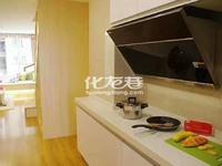 出售中海星座公寓45平米37万多个面积和楼层