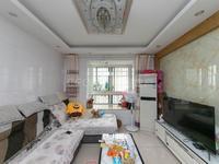 滨江明珠城 两房 南北通透户型,中间楼层 诚心出售 满五唯一住房
