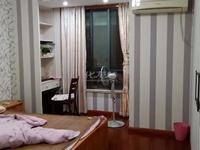 聚湖雅苑9楼精装三室两厅两卫130平165万满二年