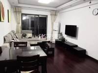 急售青山湾花园2室2厅1卫92.3平米250万住宅