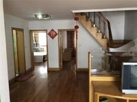 红梅公寓 复式 产证143平 使用180平 四房有钥匙可小刀