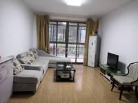 出租新城府翰苑2室2厅1卫100平米2500元/月住宅