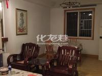 出租藻江花园2室2厅1卫89平米1800元/月住宅