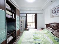 局小实验 金鼎公寓50平 京城豪苑 北直街旁 看中价可议