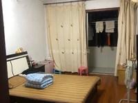 3室2厅2卫 精装修 青果巷旁