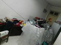 花东三村3楼精装三室两厅两卫117.22平99万