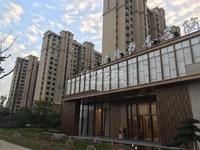 泰兴市市中心书香名苑首付15万起,满足你买房的烦劳