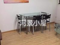 出售怀小 清潭中学河景花园1室1厅1卫53.68平米108万住宅
