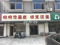 出租兰翔二村250平米6300元/月商铺