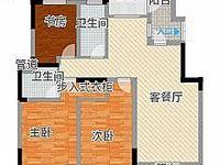 地铁口青枫公园旁 御源林城 纯毛坯 中间楼层 三朝南通透户型 有钥匙看房方便