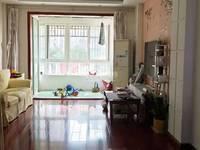 房东急卖 锦阳花园精装2房 靠河边 南北通透小高层 满2