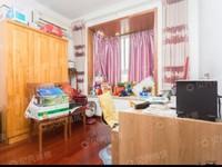 九洲新家园3室2厅1卫
