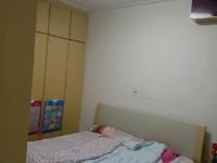 世纪华城 西区 2室2厅1卫