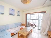滨江明珠城 诚售 精装两室 学校对面 采光好 随时看房有钥匙