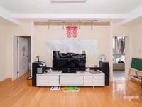 出售怀小清潭中学怀德桥旁德馨花园4室2厅2卫162平米250万住宅