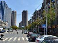 翡翠锦园纯毛坯138平米4房满两年中上楼层中海龙城公馆旁