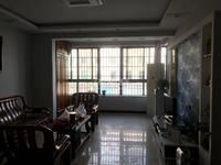 荆川公园旁清潭鑫苑电梯房120平方三南精装修设施全159.8万随时看房