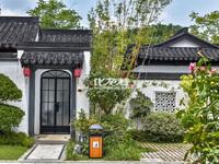 江南印象独栋合院 中式园林风格 单价1.9万 买多大送多大 直签