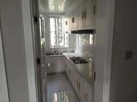 锦绣天地,3室2厅2卫,全新装修,房东急售,采光无遮挡,满两年,