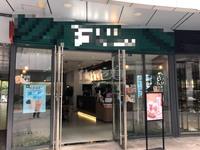 出租泰富时代广场80平米9600元/月商铺
