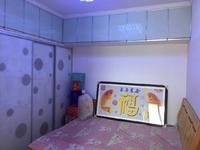 楼wang满5唯一 新上阳光龙庭精装3房,楼层好学校空置诚售