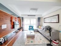 三朝南南北通户型 新上世茂香槟湖北区个性精装3房,房东诚售