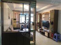 桃园公寓,市中心,24中本部,一楼,阳光房