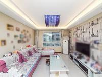 清潭中学精装小高层 满五唯一 三房全天采光南北通透急售