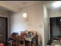 清潭朗诗国际街区1室2厅1卫精装修恒温