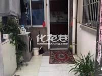花东新村一楼带院子——85平米精装修92.3万采光好送一个车库