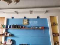 出租清潭玉兰苑3室1厅1卫122平米2200元/月住宅