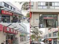 光华路菜场隔壁景泰家园沿街纯一层商铺单价1.3万可贷款清凉新村对面和平美景