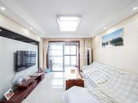 天逸城北区 精装3房 中上楼层 采光充足 116平165万 随时看房 价格可谈