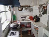 三家村,局小实验,双朝南近学校有钥匙,京城豪苑娑罗项家旁