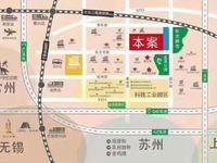 泰兴 东方佳苑 小高层 纯毛坯 均价4600 欢迎咨询