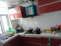 清潭许家巷——71平米精装修——75万南北通透