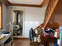 出售翠竹新村3室2厅2卫121平米138万住宅