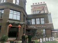 丹阳高铁站,首付8万,准现房,苏南唯一一块价格洼地