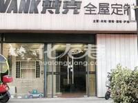 出租新城尚东区花园60平米5000元/月商铺