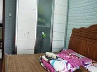 阳湖名城新天地公园旁 实小 二室二厅 中间户型 全天采光
